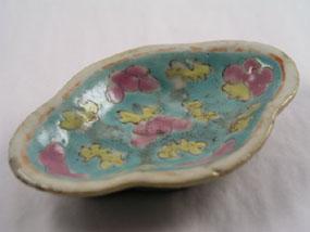Image of dish