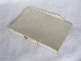 Image of ring binder
