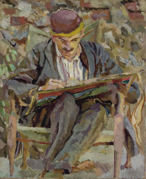 Image of painting Portrait of John Maynard Keynes