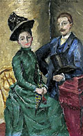 painting Man standing beside seated woman, both in 19th century dress [Click here to see more information about this item]